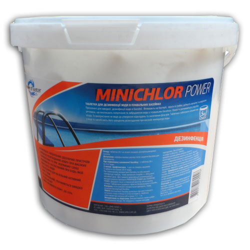 Быстрый хлор Minichlor Power (Минихлор) 5 кг